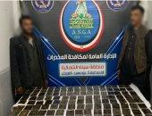 ضبط 250 طربة لمخدر الحشيش بحوزة 4 عناصر إجرامية بالإسماعيلية ومطروح