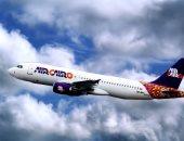 بدء تسيير خط طيران جديد بين مصر وأوزبكستان 25 نوفمبر الجارى
