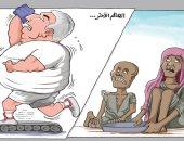 كاريكاتير صحيفة سعودية.. الفوارق الطبقية تتسع بين صورتين