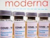 لقاح مودرنا يحمى من كورونا لكن الحاصلين على التطعيم ينقلون العدوى