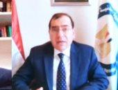 مباحثات وزير البترول والثروة المعدنية مع السفير الأسترالى بالقاهرة