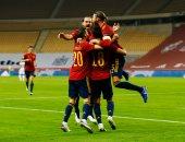 إسبانيا تستضيف اليونان فى إفتتاح تصفيات كأس العالم 2022