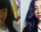 """فيتنامية تصبح حديث السوشيال ميديا بعد عمليات التجميل .. """"البركة فى الإكس"""""""
