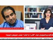 تغطية خاصة لتليفزيون اليوم السابع لاستعدادات منتخب مصر قبل ساعات من مباراة توجو