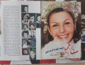 """""""سناء جميل البصمة المتفردة"""" إصدار جديد بمهرجان شرم الشيخ المسرحى"""