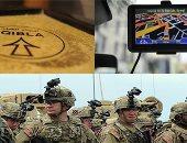 برامج الموبايل أول طريق لتسريب البيانات.. موقع أمريكى يكشف: جيش الولايات المتحدة يشترى بيانات من تطبيقات التبوء بحالة الطقس وتحديد قبلة الصلاة.. ومكافحة الإرهاب وراء التوسع فى الحصول على تفاصيل تجديد المواقع