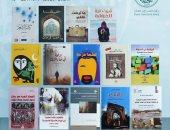 الشيخ زايد للكتاب تعلن القائمة الطويلة فى المؤلف الشاب وأدب الطفل والناشئة
