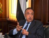 مجلس نقابة صحفيي الإسكندرية يلتقى المحافظ.. والشريف: الإعلام له عامل كبير فى بناء الدولة