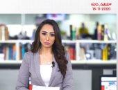 """كورونا تضرب المنتخب بثلاث إصابات جديدة بينهم """"كوكا"""" في تغطية تليفزيون اليوم السابع"""
