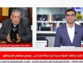 بشير الديك يكشف لتليفزيون اليوم السابع أسرار من حياة الإمبراطور أحمد زكى