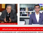 بشير الديك لتليفزيون اليوم السابع: محمد رمضان أكثر شخص يستطيع تجسيد أحمد زكى