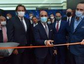 بنك القاهرة يفتح أبوابه لاستقبال العملاء بأول فروعه الرقمية بالسادس من أكتوبر