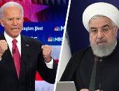 مصادر أمريكية تكشف عن عقبات كبيرة تواجه عودة إدارة بايدن للاتفاق النووى مع إيران