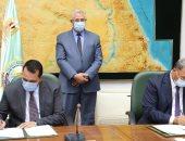 تعاون بين شركة الريف المصرى والبنك الزراعى لدعم مستفيدي مشروع الـ1.5 مليون فدان