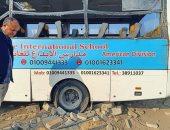 التحفظ على السائق المتسبب فى حادث انقلاب أتوبيس مدرسة بالرماية