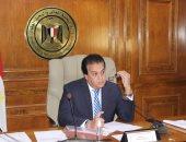 افتتاح منشآت تعليمية جديدة اليوم بالفيوم بحضور طارق شوقى وخالد عبد الغفار