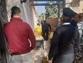 قوات الإنقاذ تحبط محاولة سيدة الانتحار بإلقاء نفسها من أعلى عقار فى الهرم
