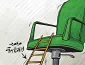 انتخابات مجلس الأمة بالكويت 2020 فى كاريكاتير كويتى