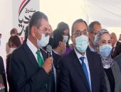 قافلة تحيا مصر لدعم الأسر الأولى بالرعاية تدخل موسوعة جينيس.. صور