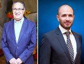 """مؤتمر دولى """"أون لاين """" بجامعة مصر للعلوم والتكنولوجيا حول """"الذكاء الاصطناعى"""""""