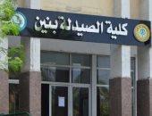 """المجلس الأعلى للأزهر يوافق على تفعيل برنامج """"فارم دى"""" الخاص بكلية الصيدلة"""
