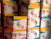 ضبط 100 كرتونة مقرمشات منتهية الصلاحية معروضة للبيع بالإسكندرية