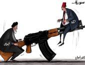 كاريكاتير صحيفة إماراتية .. لعبة تركيا وإيران لاحتلال سوريا