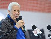 رفض دعوى مرتضى منصور ضد قرار اللجنة الأولمبية بوقفه وحرمانه من دخول الملاعب