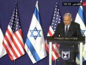 نيويورك تايمز: بومبيو أول مسئول أمريكى رفيع يزور مستوطنة يهودية بالضفة الغربية