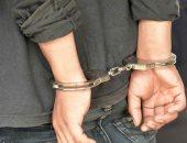 محامى الشيطان.. البرازيل تفكك خلية محامين قادوا بزنس لعصابات المافيا