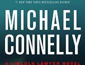رواية قانون البراءة تتصدر قائمة الأكثر مبيعا فى قائمة نيويورك تايمز