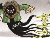 الجهل والفساد والفقر المصباح السحرى لظاهرة الإرهاب بكاريكاتير إماراتى