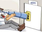 نظرة الإعلام الغربى إلى دول الخليج العربى بكاريكاتير سعودى