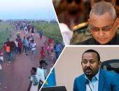 """الصراع فى تيجراى.. إثيوبيا تتهم رئيس منظمة الصحة العالمية بدعم جبهة تحرير الإقليم.. وتيدروس جيبريسوس يؤكد مساندته السلام.. 200 ألف لاجئ إثيوبى على أبواب السودان.. و""""الأمم المتحدة"""" تدعو لوقف فورى لإطلاق النار"""