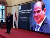 """سفارة مصر ببكين تُنظم لقاءً مفتوحاً حول """"استراتيجية مصر الناجحة فى مكافحة الإرهاب"""""""