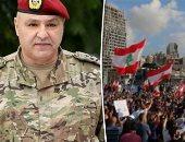 قائد الجيش اللبنانى: لن نسمح بزعزعة الوضع الأمنى ولا بإيقاظ الفتنة