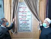 صور.. سكرتير عام الدقهلية يفتتح 5 مساجد جديدة