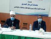 الأوقاف تدعو للالتزام بالآداب الإسلامية عند استخدام وسائل التواصل الاجتماعى