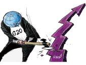مجموعة العشرين تتصدى لفيروس كورونا وتحمى الاقتصاد العالمى في كاريكاتير سعودى