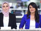 رفع درجة الاستعداد القصوى بالمحافظات بسبب الطقس السيئ بنشرة تليفزيون اليوم السابع