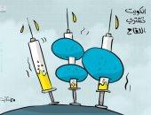 الكويت تعتزم شراء لقاح فيروس كورونا لحماية مواطنيها فى كاريكاتير اليوم