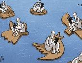 منصات التواصل الاجتماعى حولت حياة الناس إلى جزر منعزلة فى كاريكاتير إماراتى