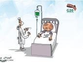 مجموعة العشرين تعالج الاقتصاد العالمى وتضع خطة النهوض فى كاريكاتير سعودى
