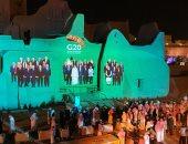 قمة العشرين تعلن فى بيانها الختامى الالتزام بقيادة العالم للتعافى من كورونا