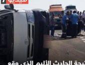 لحظات الرعب والموت فى حادث ميكروباص المنيا.. فيديو