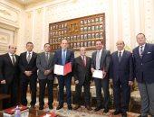 """""""مركز المعلومات"""" يطلق الإصدار الجديد من """"بوابة التشريعات المصرية"""""""