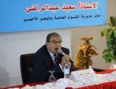 """وزير القوى العاملة يسلم 100 شهادة """"أمان"""" للعمالة غير المنتظمة بالبحر الأحمر"""