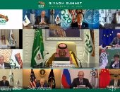 بريطانيا : انعقاد قمة العشرين بالسعودية تمثل لحظة تاريخية للمملكة