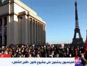 """إكسترا نيوز تعرض لقطات من احتجاجات فرنسا على قانون """"الأمن الشامل"""".. فيديو"""