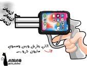 إشعاعات وصمم.. مخاطر استخدمات الهواتف الذكية فى كاركاتير صحفة بحرينية